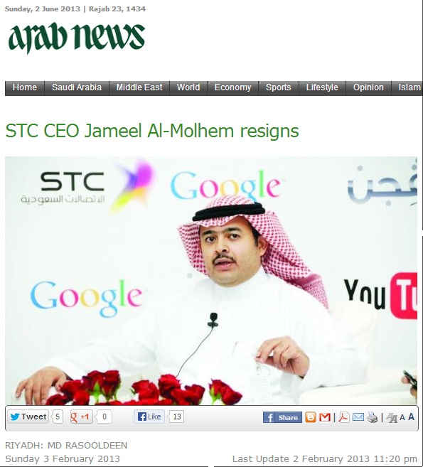 stc jameel resigns