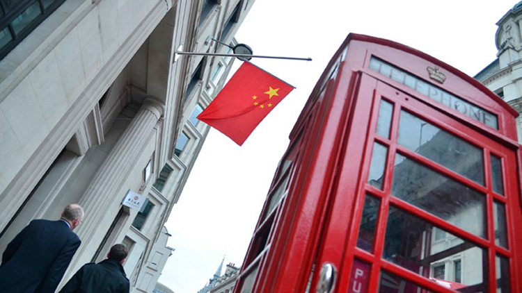 china-uk-banking-rules