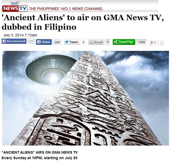 ancient alien gma 7