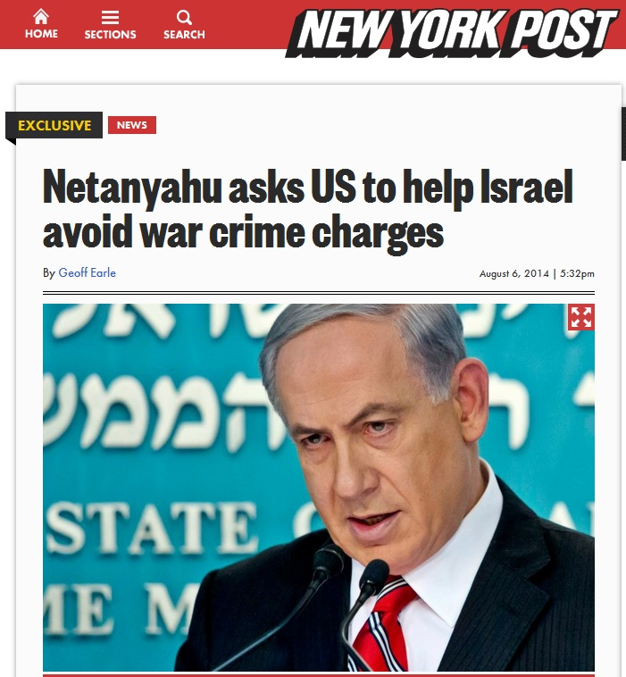 bibi cry for help