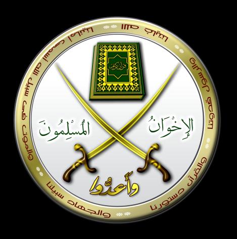 e94d8-egyptianmuslimbrotherhood-el-ikhwanel-moslemin-logo