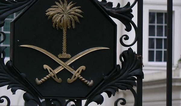 saudi embassy gate
