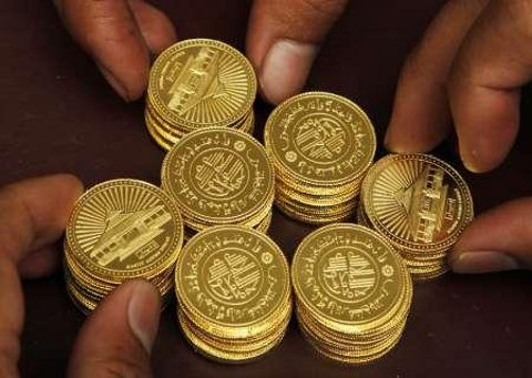 gold-dinar-grab