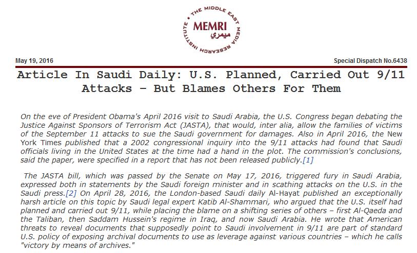 saudi accuse us of 911 attack