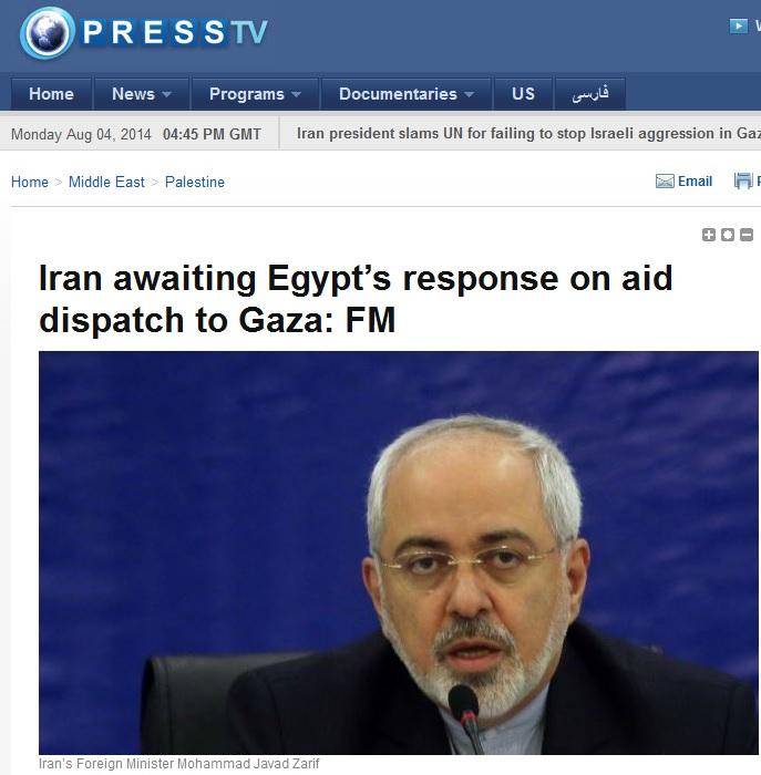 iran pressures israel