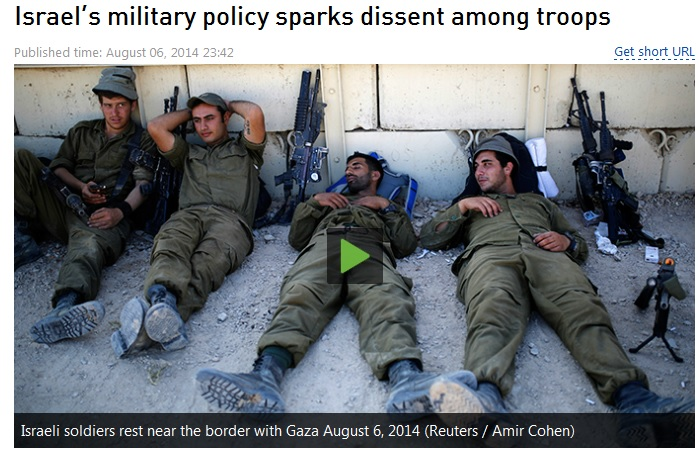 israel military question