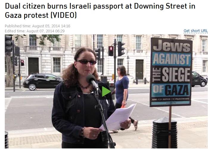 passport burning