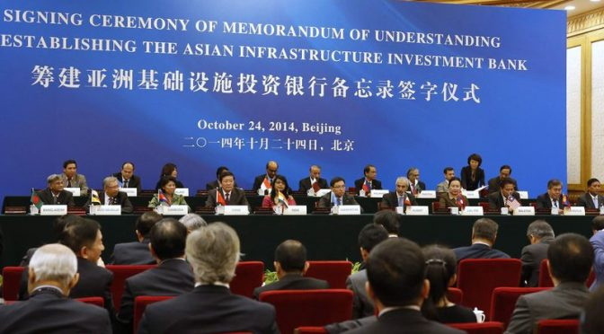 Asian World Bank Launched