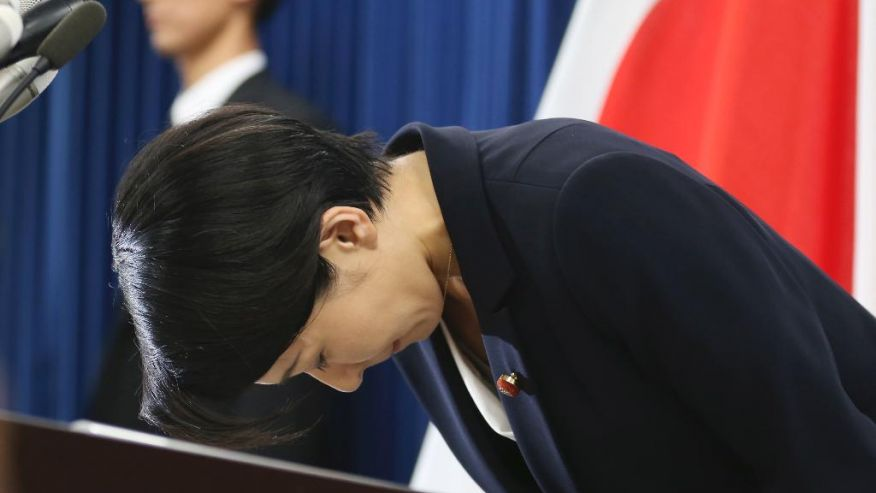 Japan Trade Minister Resigns-3