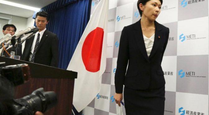 Japan's Unprecedented Resignations Amid Political Scandals
