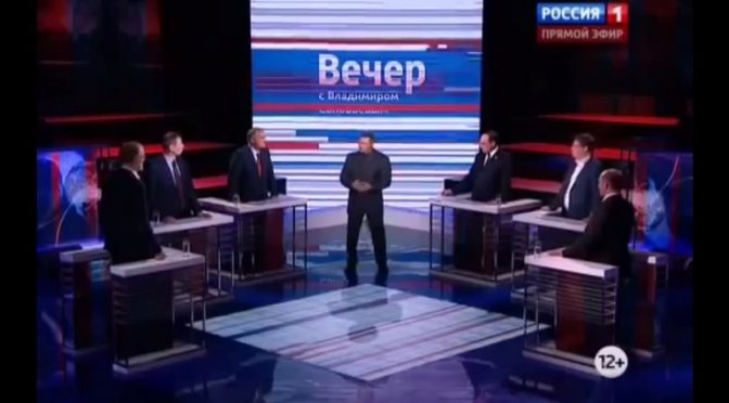 OBJECTIVE GEOPOLITICAL VIEWS FROM RUSSIAN ANALYSTS