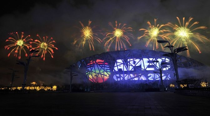 "China Welcomes ""Friends and Neighbors"" from APEC with Fashion, Banquet and Firework"
