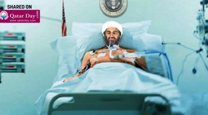 "Obama Orders Purging of Bin Laden ""Death Files"" from Pentagon Data Bank"