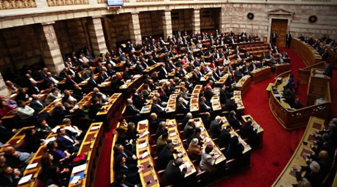 Greek Parliament Capitulates to Germany / EU Lenders