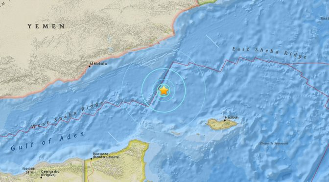 L.A. 4.0 Magnitude Earthquake is followed by Yemen's 5.7