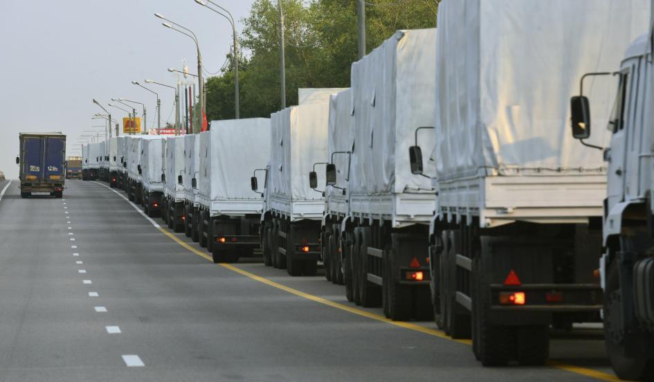 russian humanitarian aid