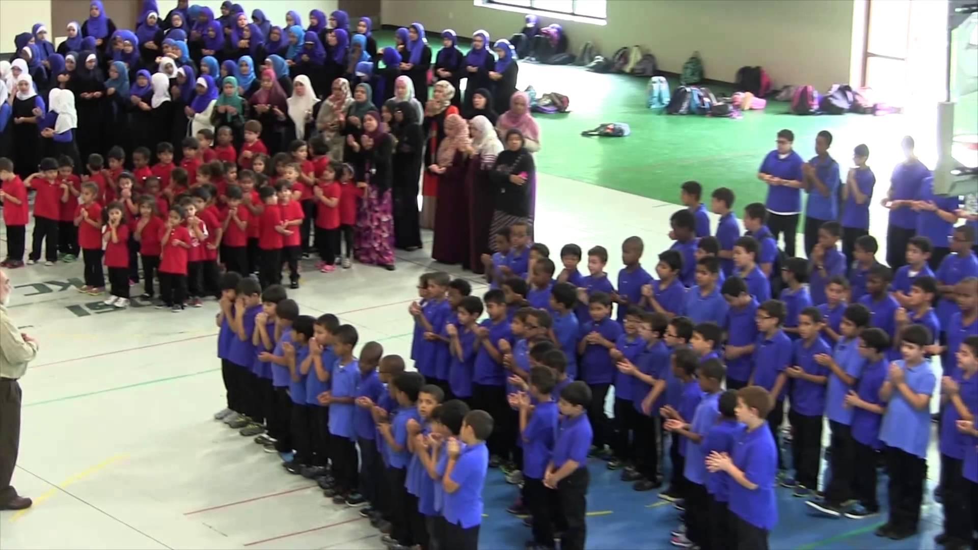 Islamic School of Greater Kansas City