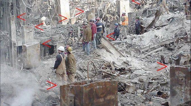 Saudi Arabia Press Fingers U.S. Gov't for WTC 911 Attack