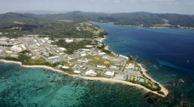 US Base Worker Murdered Okinawan Ahead of Obama G7 Attendance