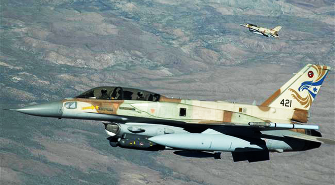 We Shot an Israeli Jet Down, Sent Others Fleeing | Syrian Army