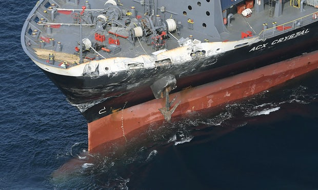 The damage of Philippine-registered container ship ACX Crystal. Photograph: Iori Sagisawa/AP