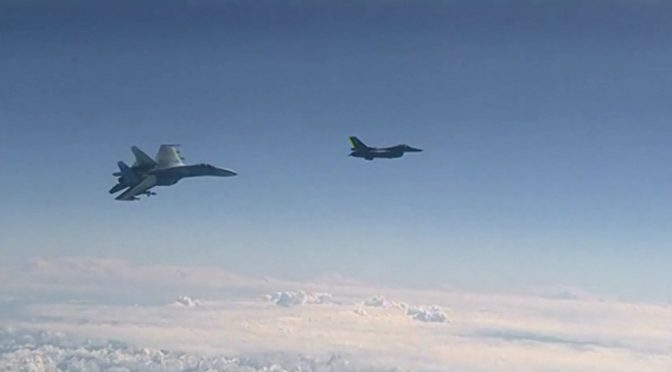 NATO F-16 intimidates Russian Defense Minister's Plane, Here's why…