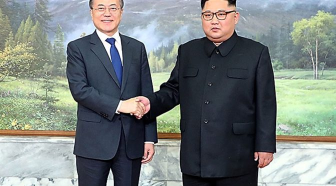 Korean Leaders Kim and Moon Hold 2nd Meeting Away from Cameras
