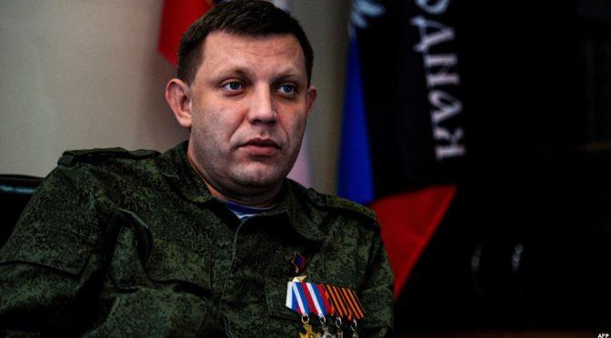 Who was behind the assassination of Aleksandr Zakharchenko?