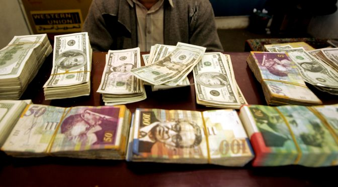 Israel's Largest Banks Pay Over $1 Billion in Fines for US Tax Evasion Schemes