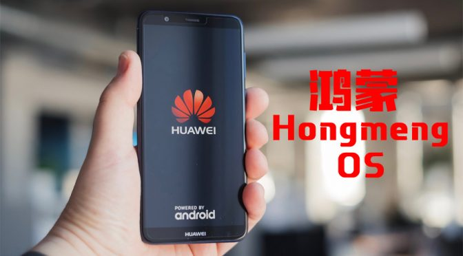 Trump's Attack on Huawei Could Shatter US Monopoly on Operating Systems