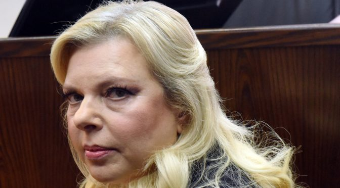 Netanyahu's Wife Convicted and Fined $15k for Misusing State Funds