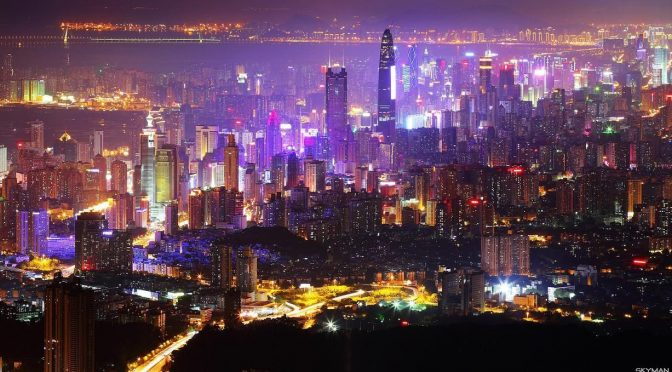 New China Policy Aims to Replace Hong Kong with City Bigger than Silicon Valley