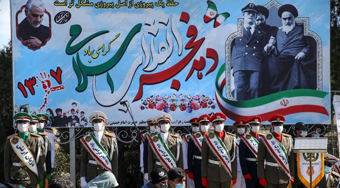Iran's Islamic Revolution set the stage for a new global anti-imperialist struggle