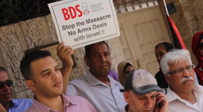 U.S. Federal Judge Upholds Freedom of Speech Re Boycott of Israel