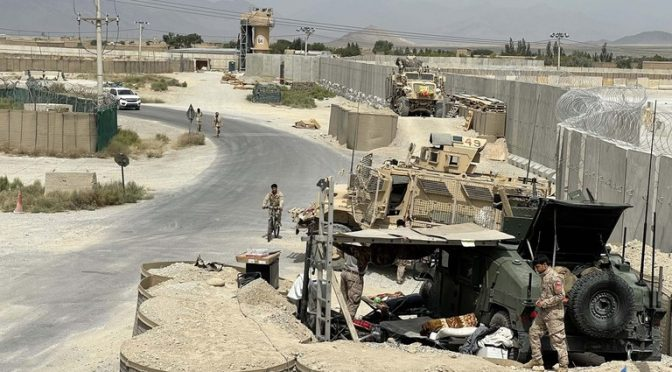 US' Haphazard Withdrawal from Bagram Air Base Shows No Clear Plan in Afghanistan