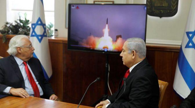 File WPN-136 Reveals Israel's Secret Arsenal, Not So Secret Anymore